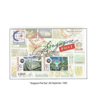 1995 12 Miniature Sheet   Singapore Post Day