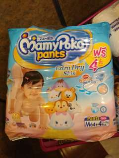 Mamypoko pants for girls-made in Japan