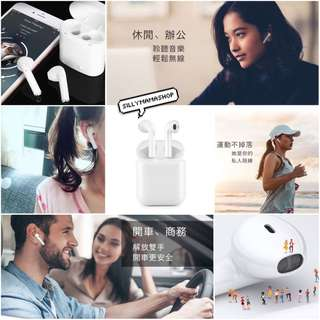 i7S TWS 雙耳真無線藍芽耳機 Wireless Bluetooth headphone 平版airpods