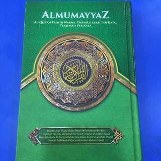 Quran al-Mummayyaz(Rumi)