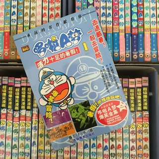 Doraemon Comic Series Collection 哆啦A梦漫画系列收藏