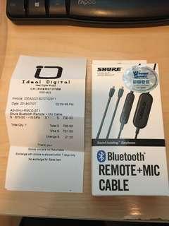 Shure 藍牙耳機線 (RMCE-BT1)