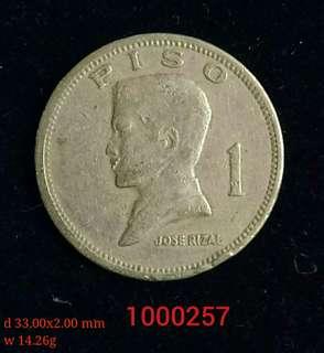 菲律賓1972年1piso