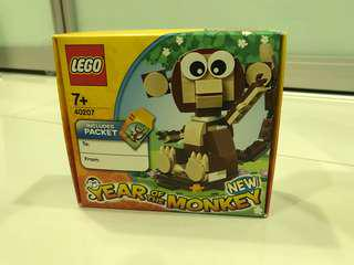 New and sealed year of the monkey set