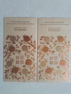 Embossed Hitachi high quality red packets