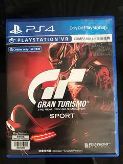 PS4 Grand Tourismo Sport GTSport