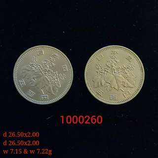日本昭和58年500 yen兩個