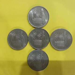 MALAYSIA 1971 COINS/Each