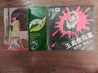 蕭芳芳細黑膠唱片(每張)