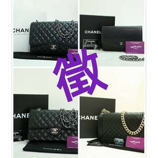 myyBRAND徵袋 - 誠徵 Chanel Medium Jumbo, Boy, Wallet on a chain (WOC) 歡迎 Whatsapp 寄賣報價 Consign