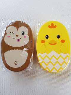 $8 for 2 Brand New Animals Lunchboxes (17cm length).