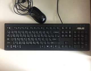 Asus Keyboard & Mouse