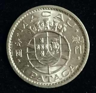澳門1968年1圓硬幣新淨