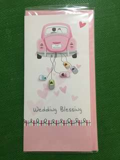 Card - Wedding Blessing