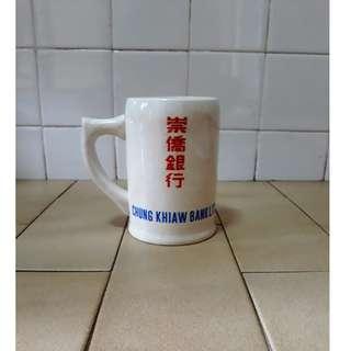 Chung Khiaw Bank Mug