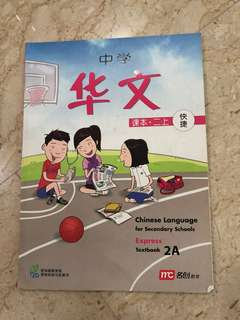 🚚 Chinese textbook