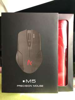 Aftershock PC M5 Precision Mouse 3200DPI