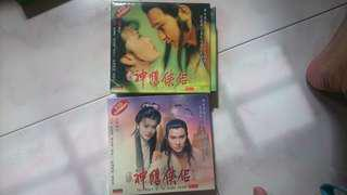 Shen diao xia lu starring Andy Lau VCD set