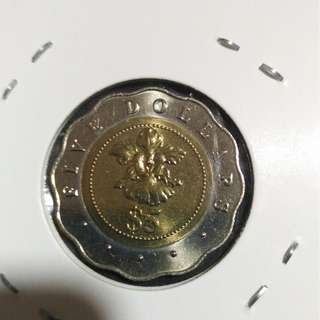 1992 - 2006 Singapore $5 coin (14 pieces)