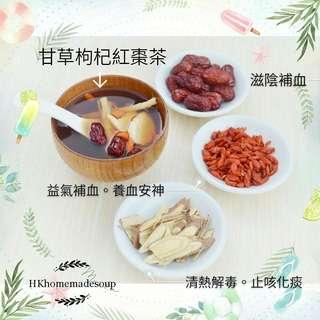 甘草枸杞紅棗茶 此茶具有補脾、養血、健胃