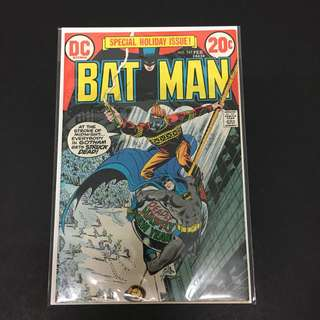 Batman 247 DC Comics Book Justice League Movie