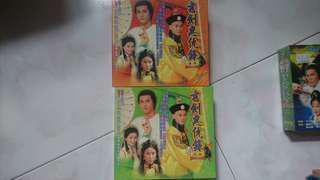 Shu jian en chou lu starring Zheng Shao Qiu VCD set