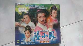 Lu Xiao Feng Luk Siu Fung 3 starring Liu Song Ren VCD set
