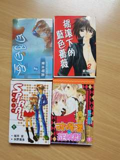 Manga - Asamo Hirumo Yorumo, Ai Wo Utau Yori Ore Ni Oborero, Spiral Suiri Mo Kizuna and Peter Pan Syndrome