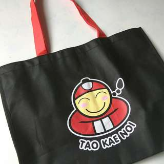 Tao Kae Noi Recycle Bag