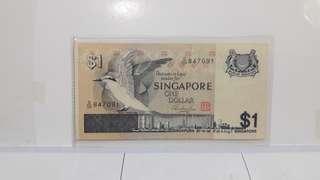 Duit singapore Bird S1