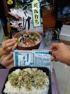 日本直送三文魚飯素