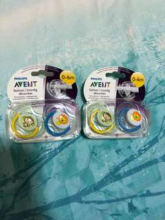🚚 Avent pacifier