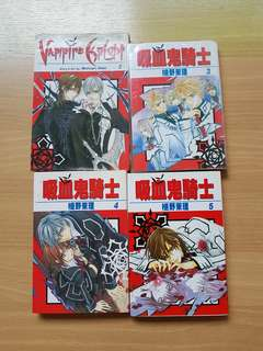 Manga - Vampire Knight - Book 2 in Eng and 3, 4, 5 in chinese