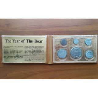 Uncirculated 1983 Singapore coin set
