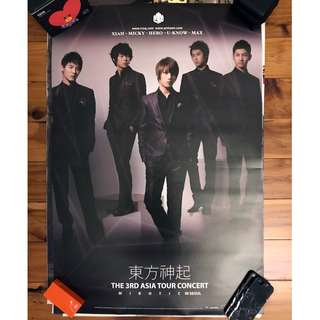 TVXQ DBSK Mirotic in Seoul Concert Poster Official