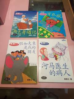 Chinese Readers