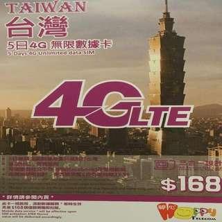 台灣 上網卡 5日 4G 5GB +128kbps 無限數據卡 SIM CARD