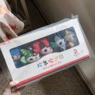 beijing 2008 olympics commemorative plushies