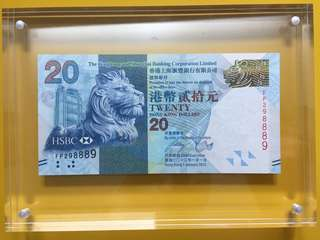 298889 Lucky number! Lucky money! 連膠架+$70
