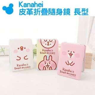 台灣 預購 卡娜赫拉 Kanahei P助與兔兔 摺疊 隨身鏡 鏡子 化妝鏡 皮革 鏡 兩折鏡 摺鏡 口袋鏡 迷你鏡