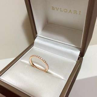 BVLGARI 18ct rose gold eternity diamond band