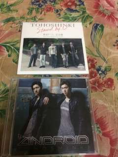 Tohoshinki album