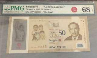Rare 50sg 50AV 555555 with supper high PMG68epq