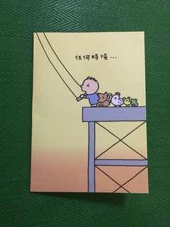Pop-up Card - Happy Birthday