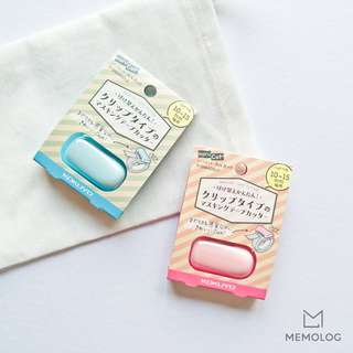KOKUYO Karu Cut Clip-on Washi Tape Cutter (for 10-15mm)
