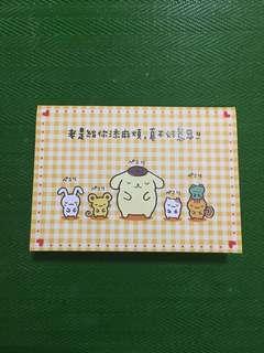 Pop-up Card - Rilakkuma Thank You