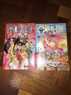 One Piece Chinese Manga