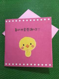 Mini Pop-up Card - Thank You