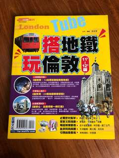 England/London Travel Guides (mandarin)