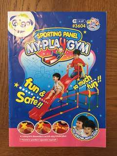 智高GIGO我的健身房 雙滑梯組